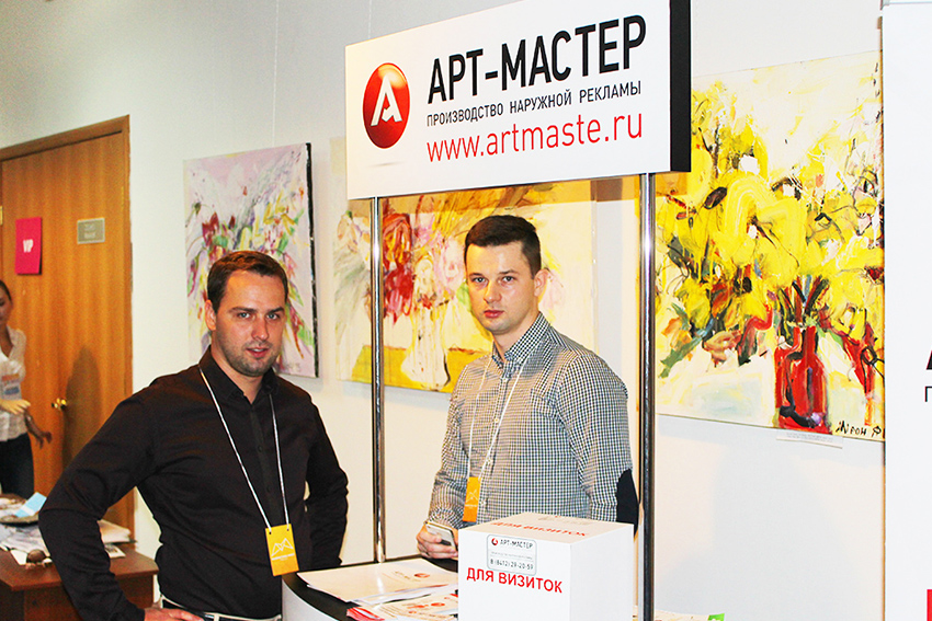 Marketing Fest 2015 в Пензе фото